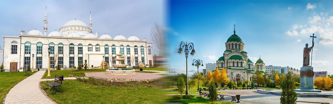 Переезд из Махачкалы в Астрахань