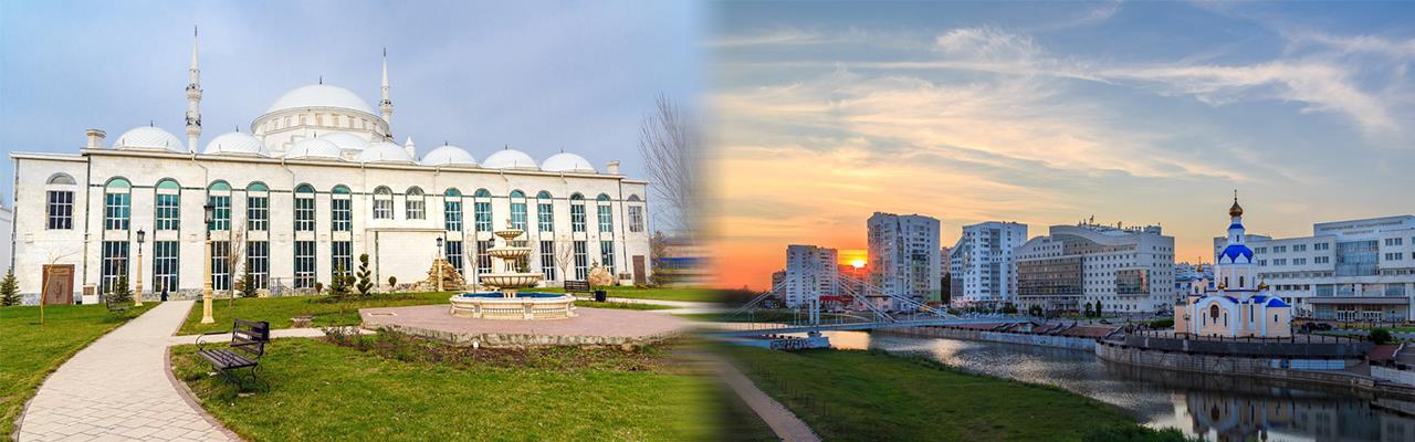 Переезд из Махачкалы в Белгород