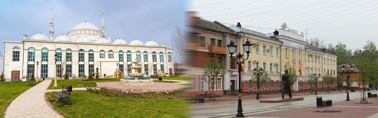 Переезд из Махачкалы в Брянск