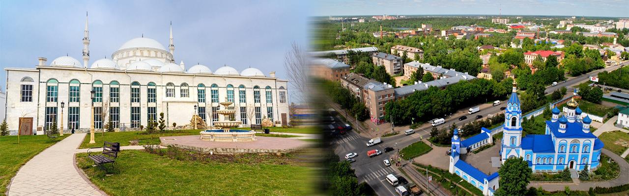Переезд из Махачкалы в Иваново