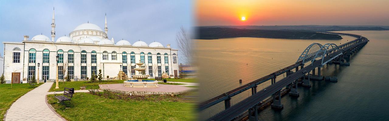 Переезд из Махачкалы в Крым