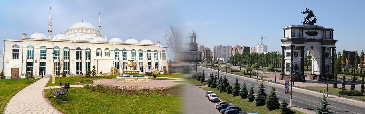 Переезд из Махачкалы в Курск