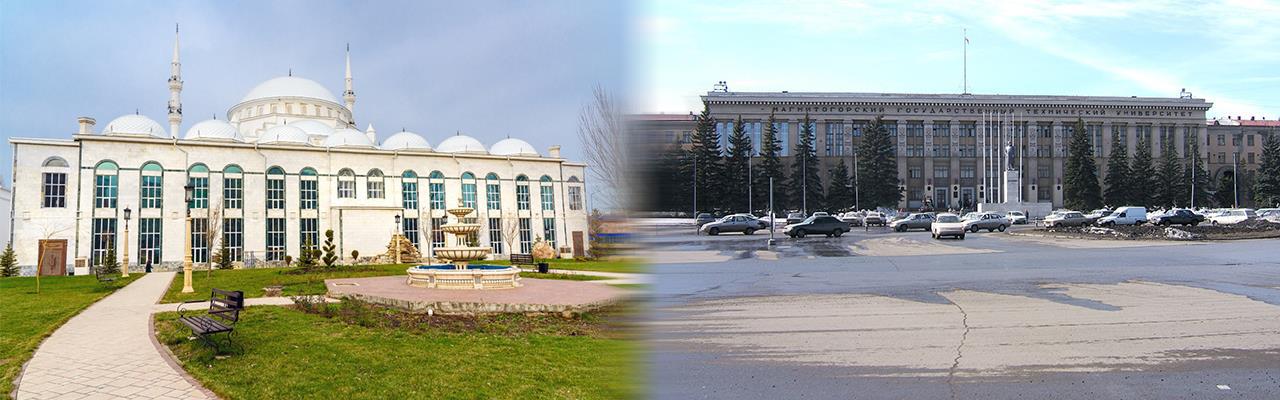 Переезд из Махачкалы в Магнитогорск