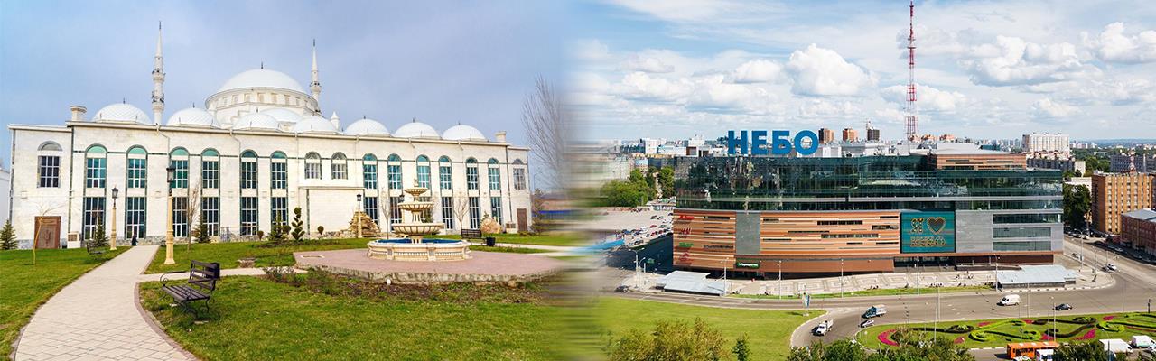 Переезд из Махачкалы в Нижний Новгород