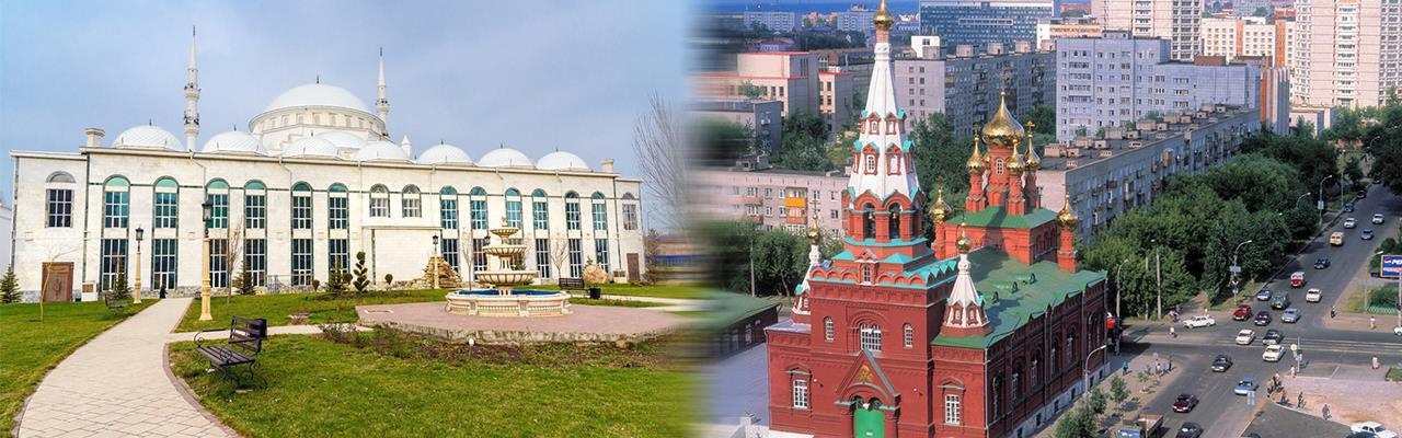 Переезд из Махачкалы в Пермь