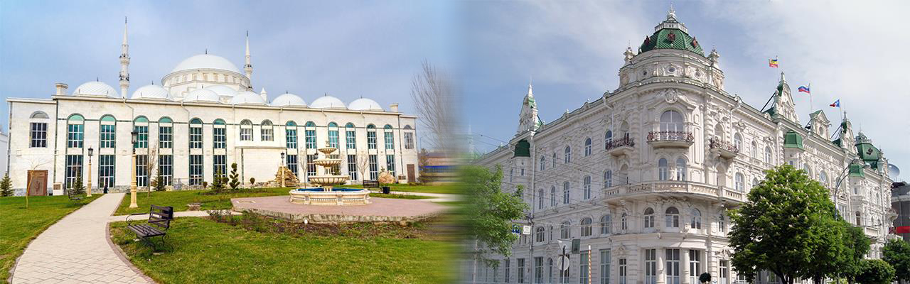 Переезд из Махачкалы в Ростов-на-Дону
