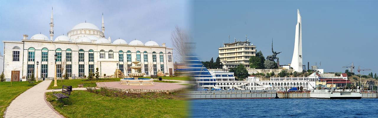 Переезд из Махачкалы в Севастополь