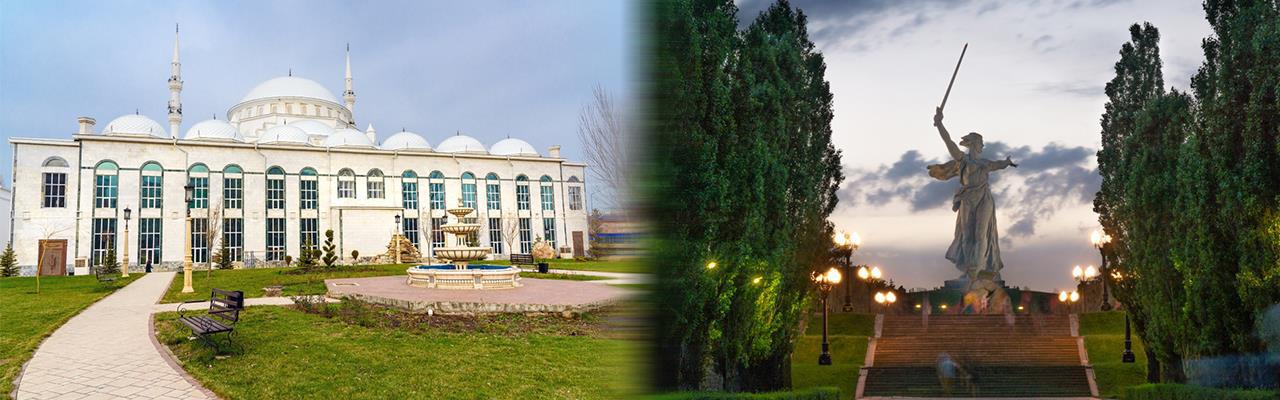Переезд из Махачкалы в Волгоград