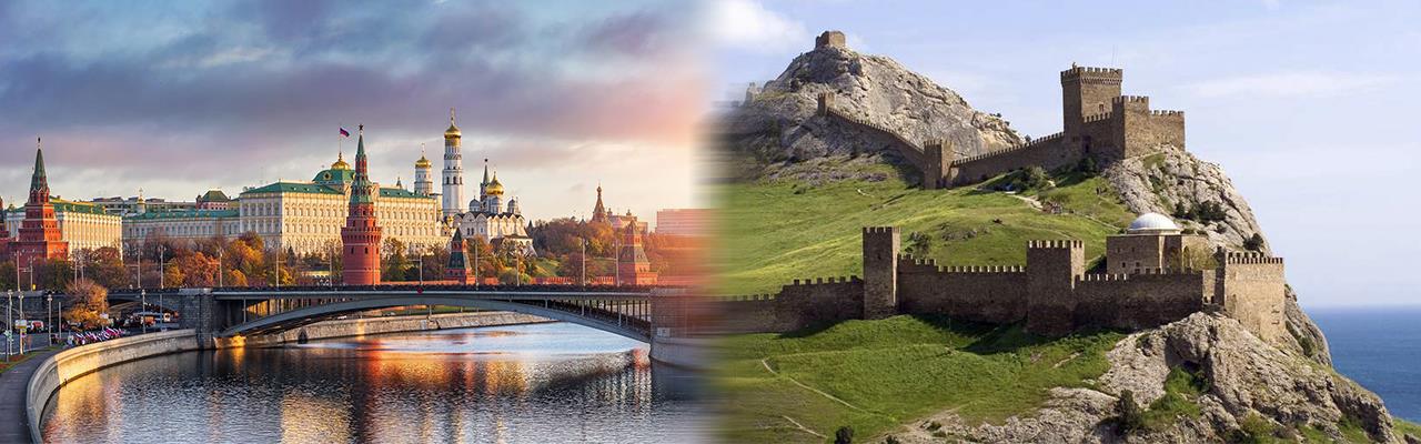 Переезд из Москвы в Алушту