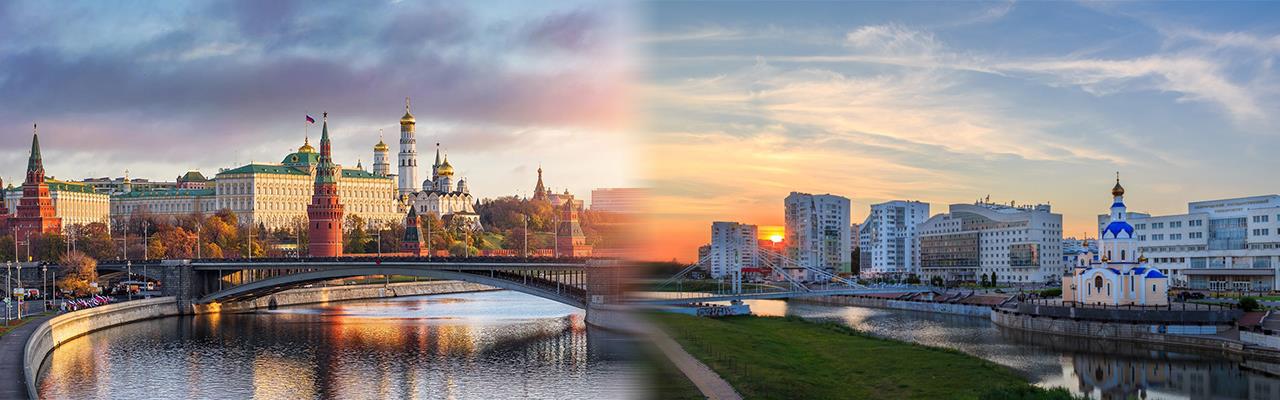 Переезд из Москвы в Белгород