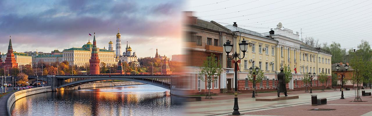 Переезд из Москвы в Брянск