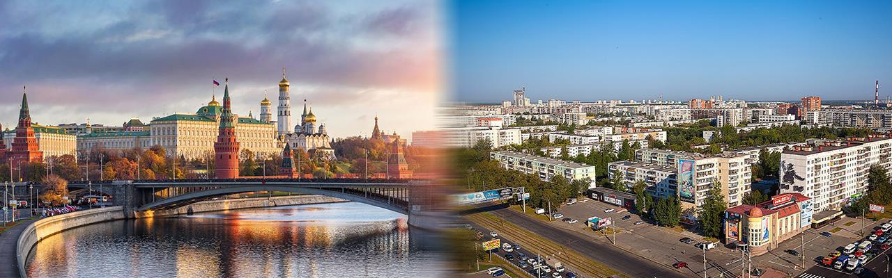Переезд из Москвы в Челябинск