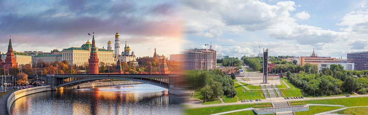 Переезд из Москвы в Ижевск