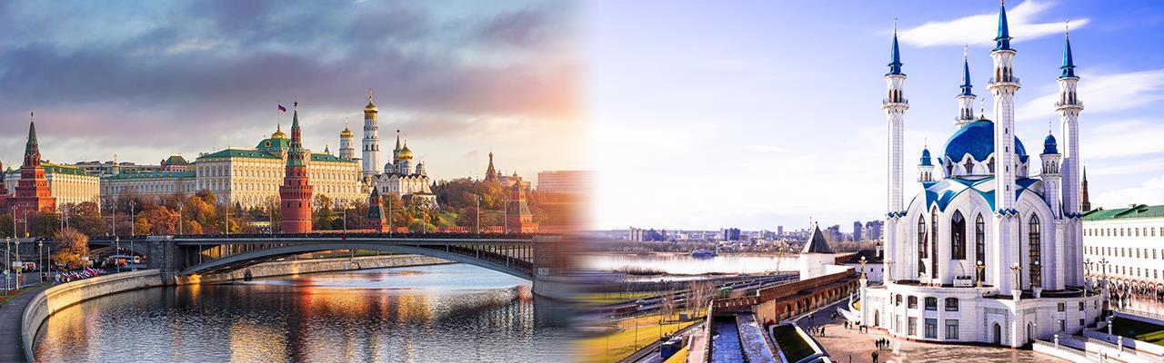 Переезд из Москвы в Казань