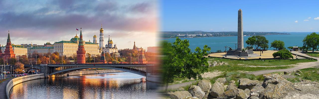Переезд из Москвы в Керчь
