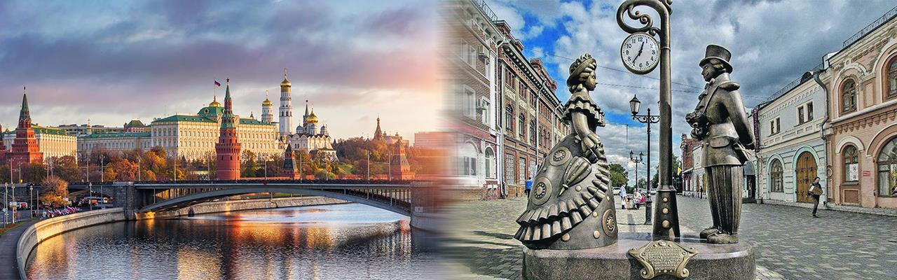 Переезд из Москвы в Киров