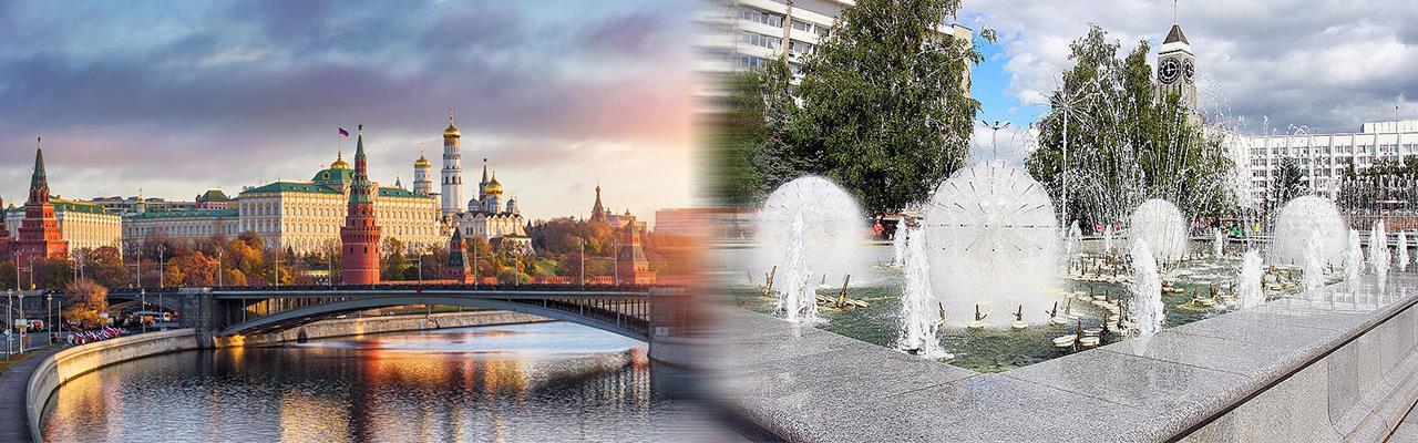 Переезд из Москвы в Красноярск