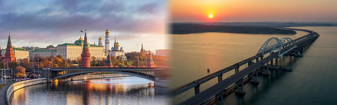 Переезд из Москвы в Крым