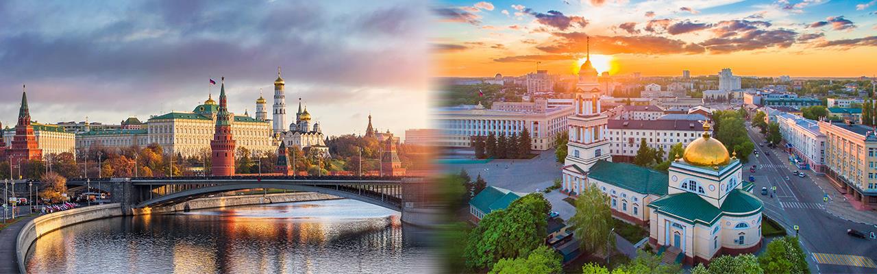Переезд из Москвы в Липецк