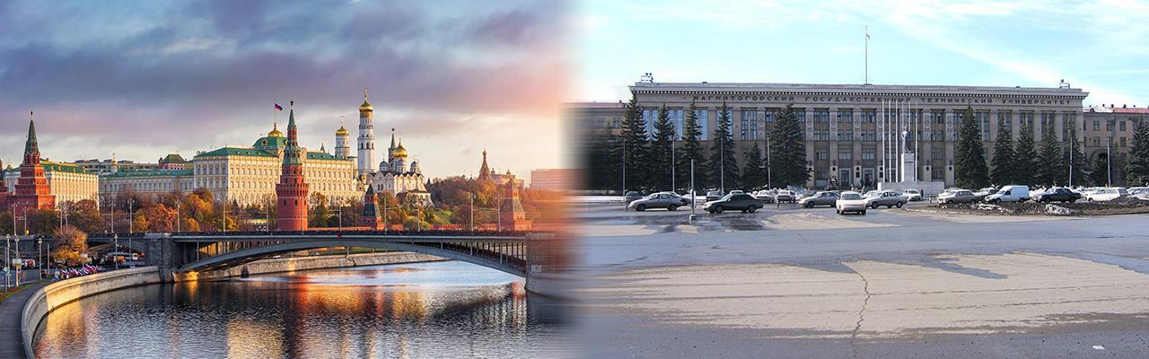 Переезд из Москвы в Магнитогорск
