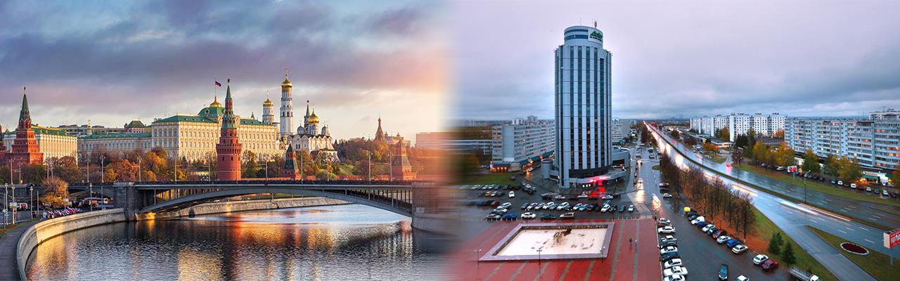 Переезд из Москвы в Набережные Челны