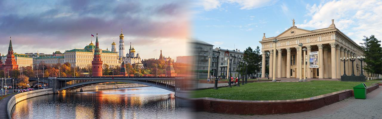 Переезд из Москвы в Новокузнецк