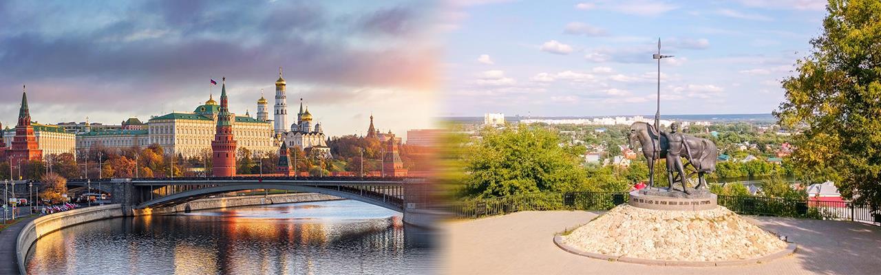 Переезд из Москвы в Пензу