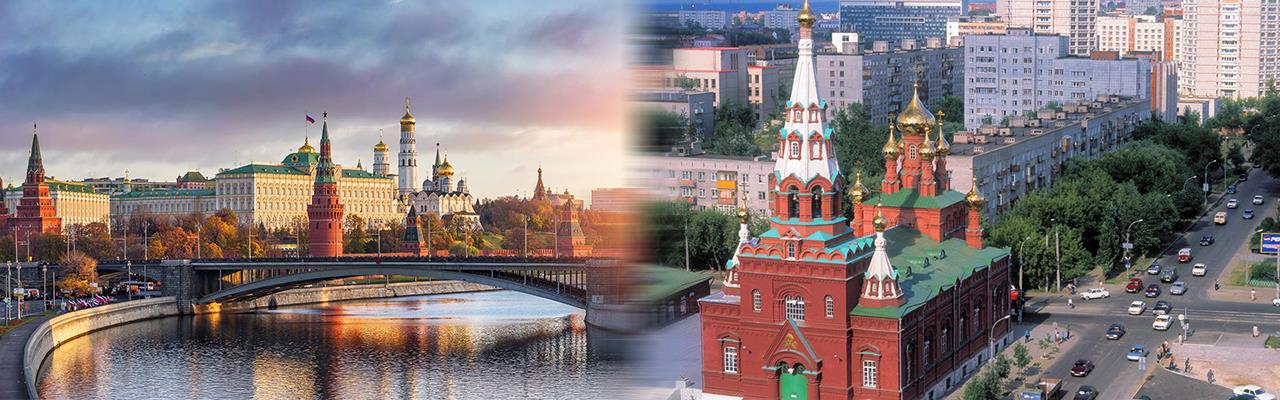 Переезд из Москвы в Пермь