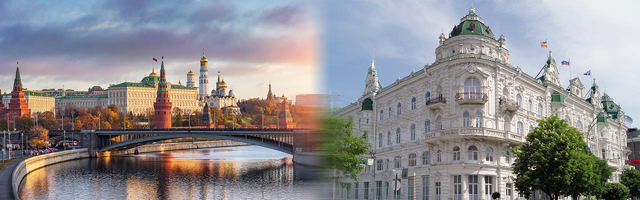 Переезд из Москвы в Ростов-на-Дону