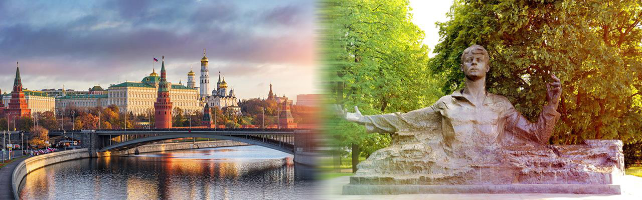 Переезд из Москвы в Рязань