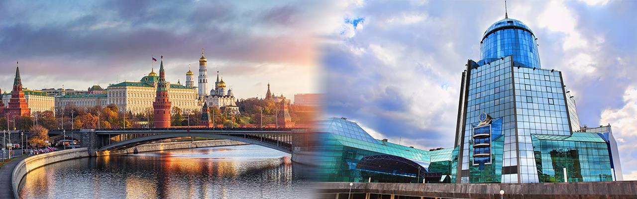 Переезд из Москвы в Самару