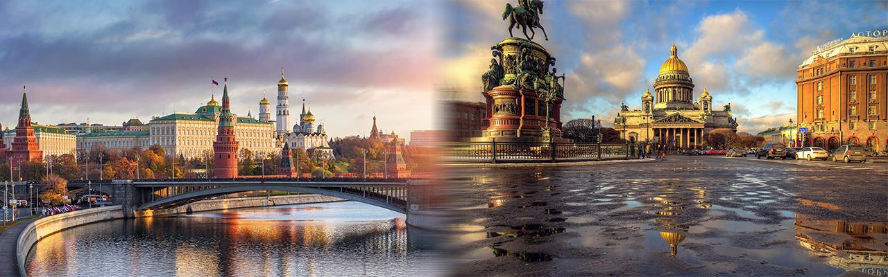 Переезд из Москвы в Санкт-Петербург