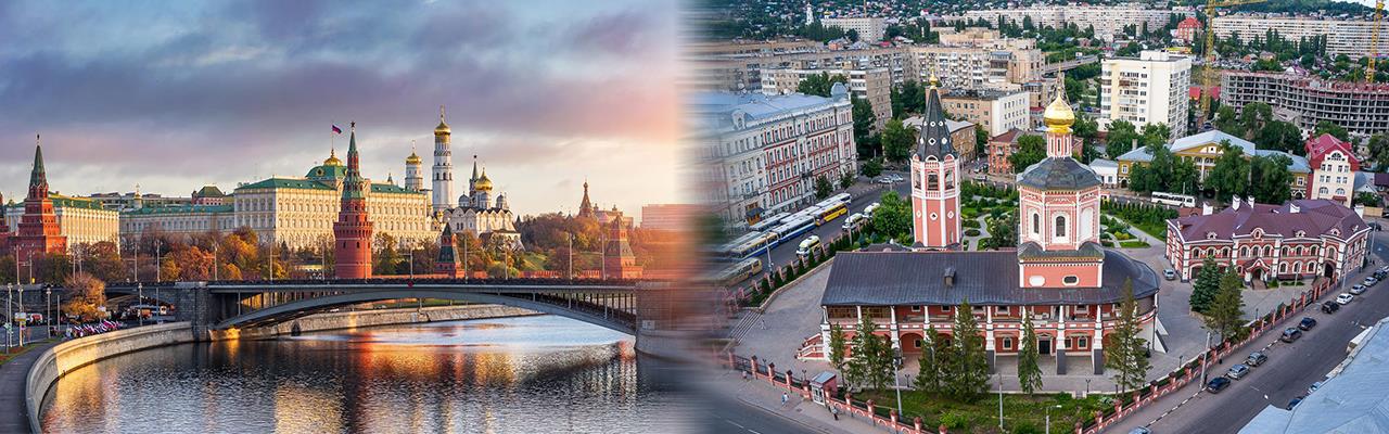 Переезд из Москвы в Саратов