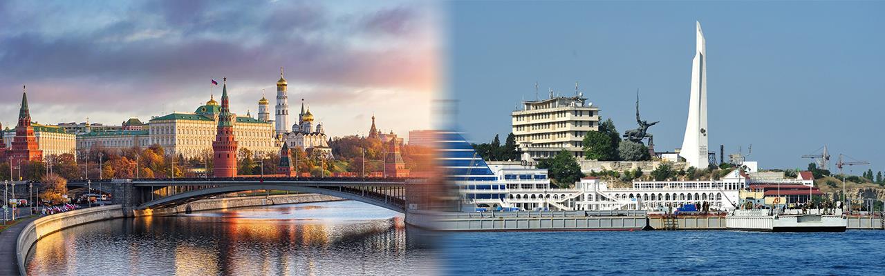 Переезд из Москвы в Севастополь