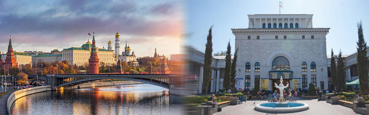 Переезд из Москвы в Симферополь