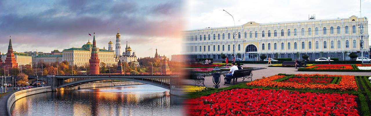 Переезд из Москвы в Ставрополь