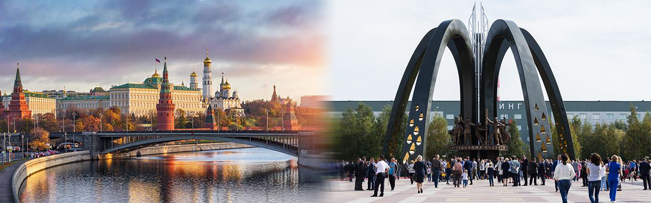 Переезд из Москвы в Сургут