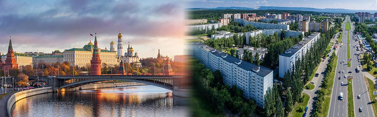 Переезд из Москвы в Тольятти