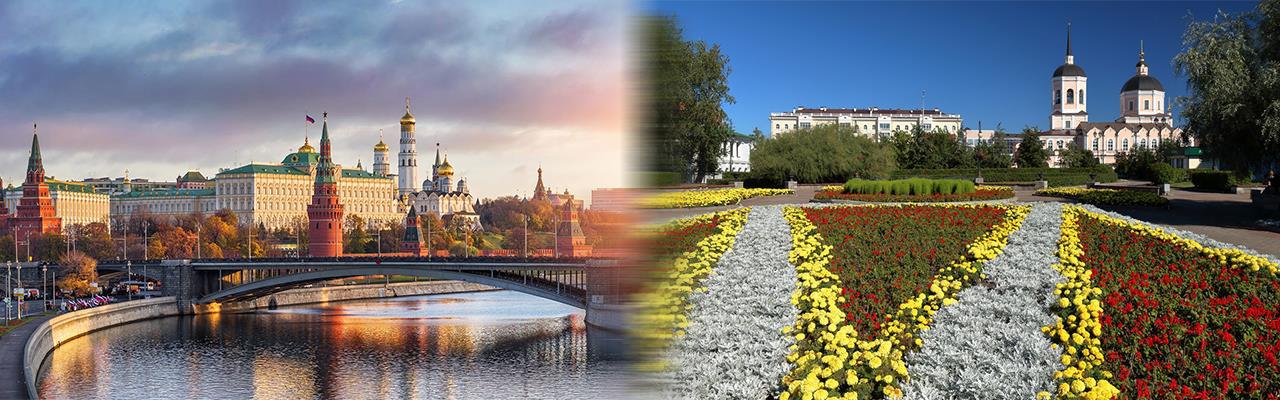 Переезд из Москвы в Томск