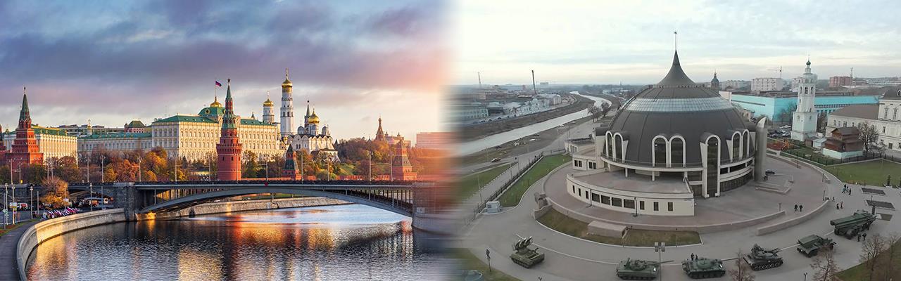 Переезд из Москвы в Тулу