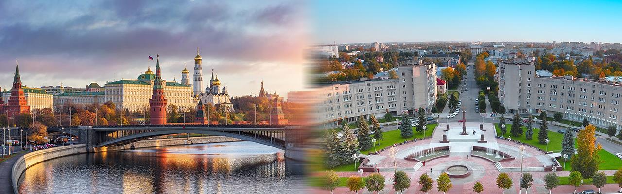 Переезд из Москвы в Тверь