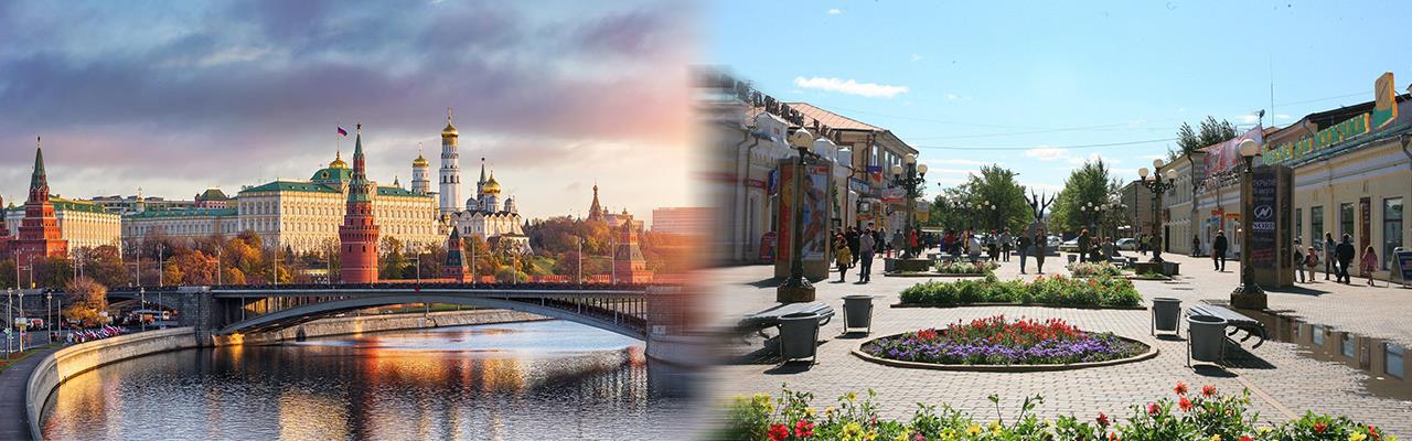 Переезд из Москвы в Улан-Удэ