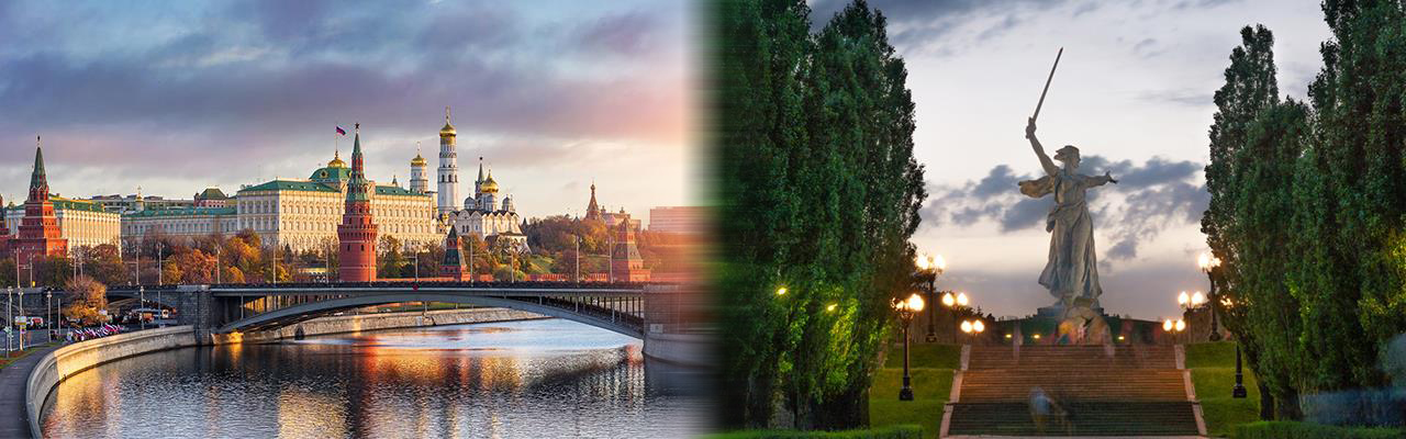 Переезд из Москвы в Волгоград