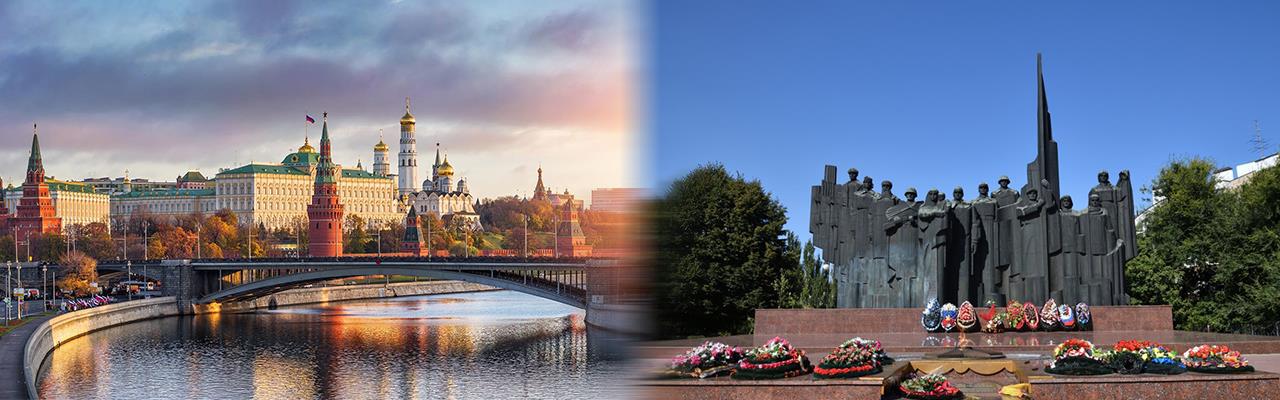 Переезд из Москвы в Воронеж