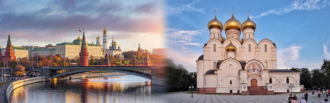 Переезд из Москвы в Ярославль