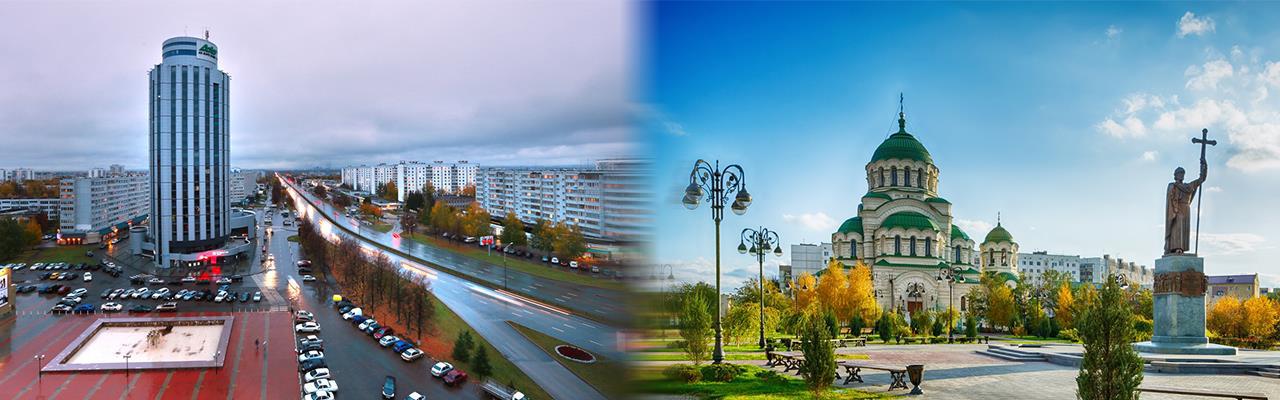 Переезд из Набережных Челнов в Астрахань