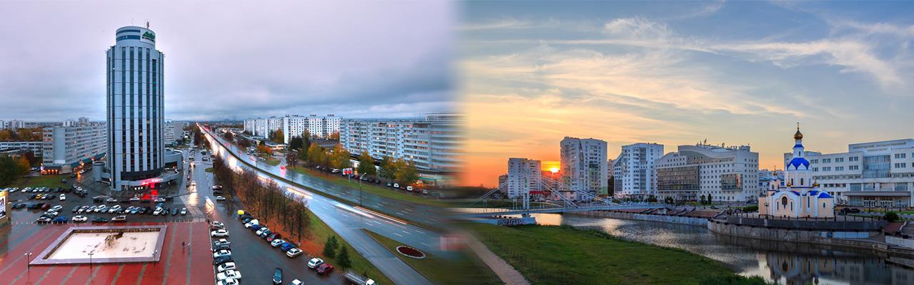 Переезд из Набережных Челнов в Белгород