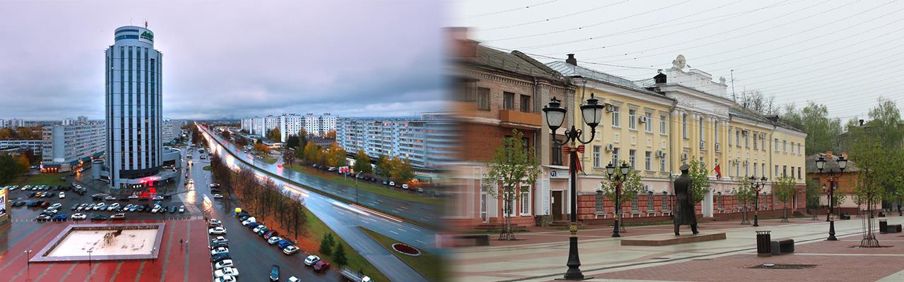 Переезд из Набережных Челнов в Брянск