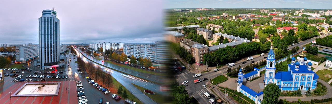 Переезд из Набережных Челнов в Иваново