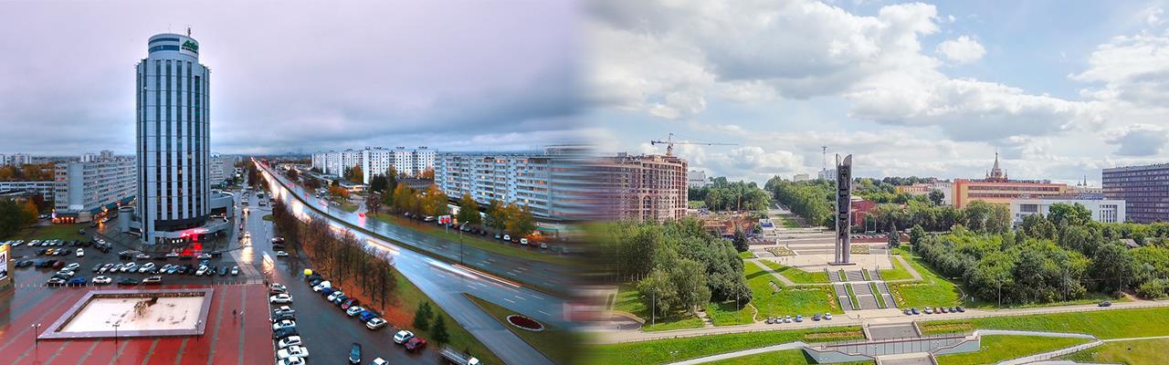 Переезд из Набережных Челнов в Ижевск